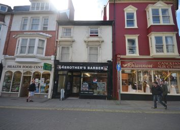 Thumbnail Retail premises for sale in Terrace Road, Aberystwyth