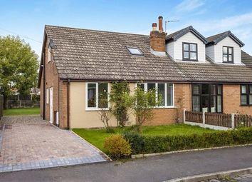 Thumbnail 4 bedroom semi-detached house for sale in Roshaw, Grimsargh, Preston