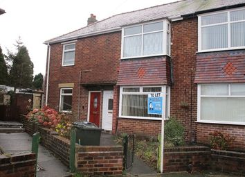 Thumbnail 2 bed flat to rent in Thorncliffe Place, North Shields
