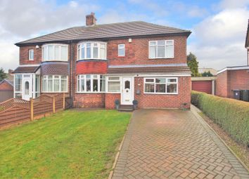 Thumbnail 3 bed semi-detached house for sale in Keppel Drive, Scholes, Rotherham