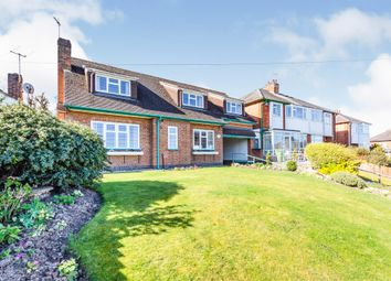 Thumbnail 3 bedroom link-detached house for sale in Marsden Lane, Aylestone, Leicester