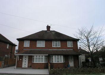 Thumbnail 1 bed flat to rent in New Farm Road, Lye, Stourbridge