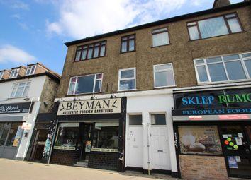 Thumbnail 2 bedroom flat for sale in Whalebone Lane South, Dagenham