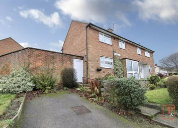 3 bed terraced house for sale in Pimpernel Road, Ipswich IP2