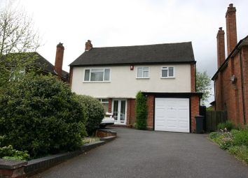 Thumbnail 4 bedroom detached house to rent in Ashlawn Crescent, Solihull