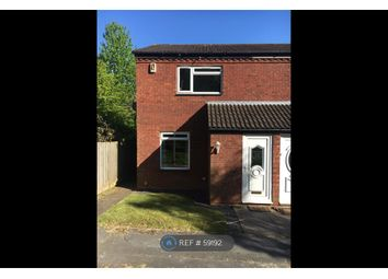 Thumbnail 2 bed end terrace house to rent in Sudeley Close, Birmingham
