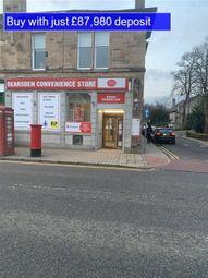 Thumbnail Retail premises for sale in Roman Road Glasgow