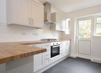 Thumbnail Flat to rent in Beechwood Court West Street Lane, Carshalton, Surrey