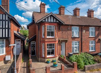 Thumbnail 2 bed end terrace house for sale in Suffolk Road, Sudbury