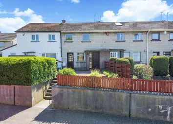 Thumbnail 2 bed terraced house for sale in 79 Oxgangs Farm Avenue, Oxgangs, Edinburgh