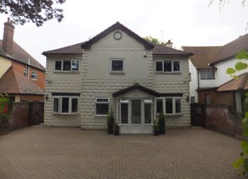 Thumbnail 5 bed detached house for sale in Vesey Road, Wylde Green, Sutton Coldfield