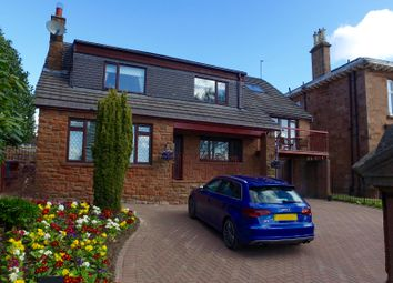 Thumbnail 4 bed detached house for sale in Hamilton Drive, Bothwell