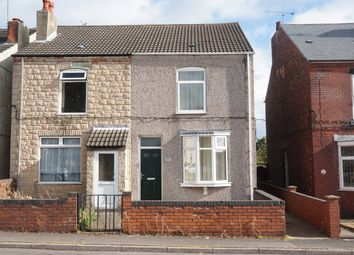 Thumbnail 3 bed semi-detached house to rent in Chesterfield Road, North Wingfield, Chesterfield