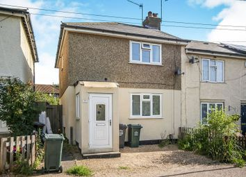 Thumbnail 2 bed end terrace house for sale in Laurel Close, Dartford