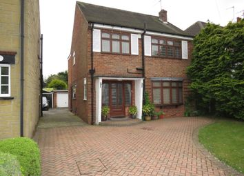 Thumbnail 4 bed detached house for sale in Hawthorne Avenue, Willerby, Hull