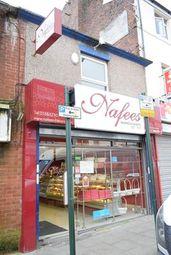 Thumbnail Retail premises to let in 102 Yorkshire Street, Oldham