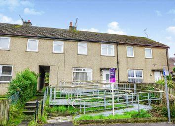 3 bed terraced house for sale in Lochbrowan Crescent, Cumnock KA18