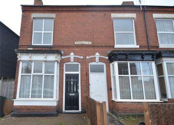 2 bed end terrace house for sale in Waterloo Road, Kings Heath, Birmingham B14