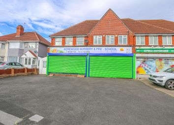 Thumbnail Commercial property to let in Nursary, Clay Lane, Birmingham