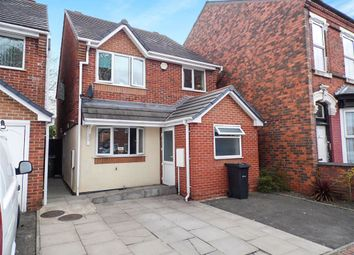 Thumbnail 5 bed detached house for sale in Gate Street, Tipton