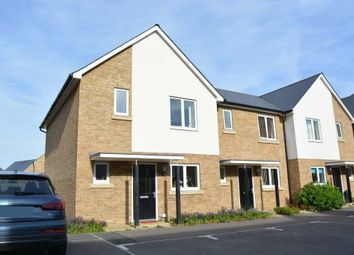 Thumbnail 3 bed end terrace house to rent in Pine Close, Epsom