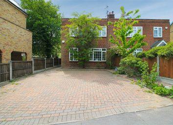 Thumbnail 3 bed semi-detached house for sale in Westbury Lane, Buckhurst Hill, Essex