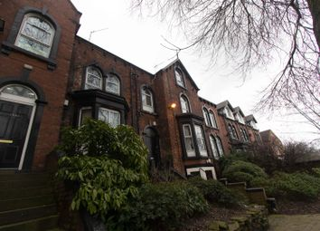 Thumbnail 1 bed flat to rent in Flat 8, 244 Vinery Road, Burley