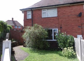 Thumbnail 3 bedroom end terrace house for sale in Wareham Close, Aspley, Nottingham, Nottinghamshire