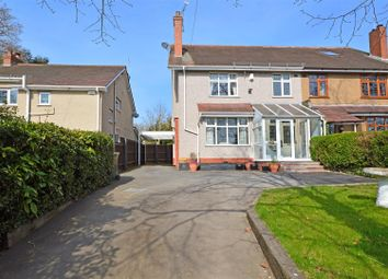 4 bed semi-detached house for sale in Tile Hill Lane, Tile Hill, Coventry CV4