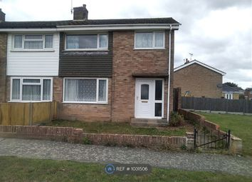 3 bed end terrace house to rent in Elm Road, Aylesham, Canterbury CT3