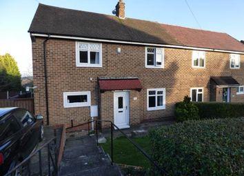 Thumbnail 3 bed semi-detached house for sale in Wood Avenue, Sandiacre, Nottingham, Nottinghamshire