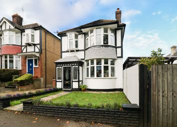 Thumbnail 3 bed detached house for sale in Montrose Gardens, Sutton