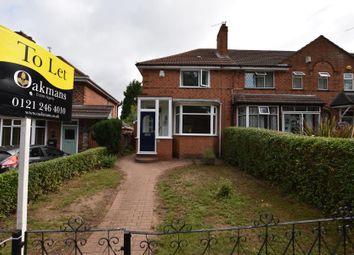 2 bed property to rent in Weoley Avenue, Selly Oak, Birmingham B29