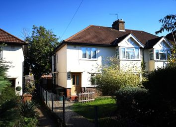 Thumbnail 2 bed flat for sale in Stanhope Road, Carshalton
