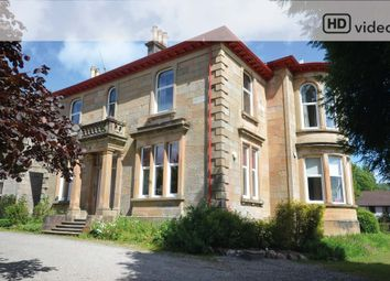 Thumbnail 2 bedroom flat for sale in Rockmount Sinclair Street, Flat 1, Helensburgh, Argyll & Bute