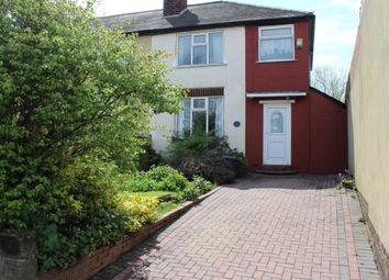 Thumbnail 3 bed end terrace house for sale in Throne Road, Rowley Regis, West Midlands