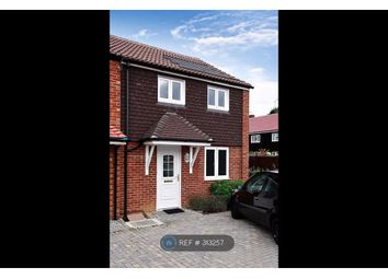 Thumbnail 7 bed end terrace house to rent in Broomfield, Guildford