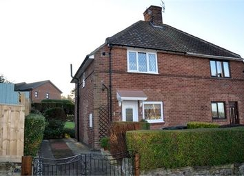 Thumbnail 2 bed semi-detached house to rent in Nent Grove, Hexham