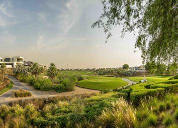 Thumbnail Land for sale in Emerald Hills, Dubai, United Arab Emirates