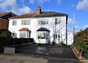 Thumbnail 3 bed semi-detached house for sale in Horse Shoes Lane, Sheldon, Birmingham