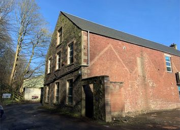 Thumbnail Commercial property to let in Waukrigg Mill, Duke Street, Galashiels, Scottish Borders