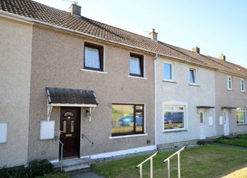 Thumbnail 2 bed terraced house for sale in Old Mill Road, East Kilbride, South Lanarkshire