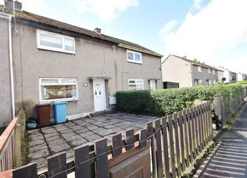 Thumbnail 2 bed terraced house for sale in Kilmeny Crescent, Wishaw