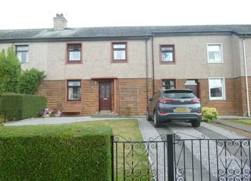 Thumbnail 2 bed terraced house for sale in Hamilton Avenue, Dumfries