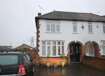 3 bed semi-detached house for sale in Dale Road, Spondon, Derby DE21