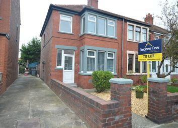 Thumbnail 4 bed end terrace house to rent in Elaine Avenue, Blackpool