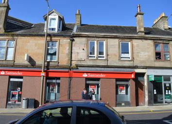 Thumbnail 2 bed flat for sale in Kirk Rd, Wishaw