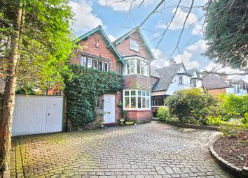 Thumbnail 6 bed detached house for sale in Kineton Green Road, Solihull
