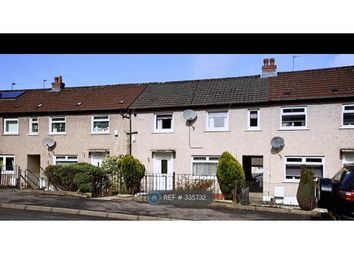 Thumbnail 3 bed terraced house to rent in Fernhill Drive Rutherglen, Glasgow