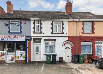 Thumbnail 3 bedroom terraced house for sale in Bagnall Street, Golds Hill, West Bromwich